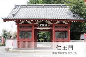瑠璃光寺墓苑の画像