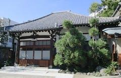 陽壽院の画像