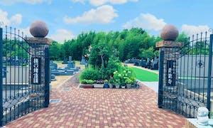 桃の郷霊園の画像