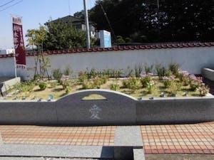 第二武蔵野霊園・白峯墓地 樹木葬の画像
