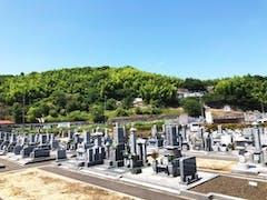憩い宝樹霊苑岡山東の画像