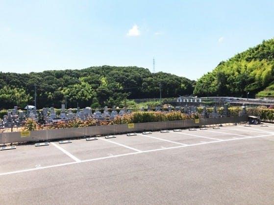 憩い宝樹霊苑岡山東