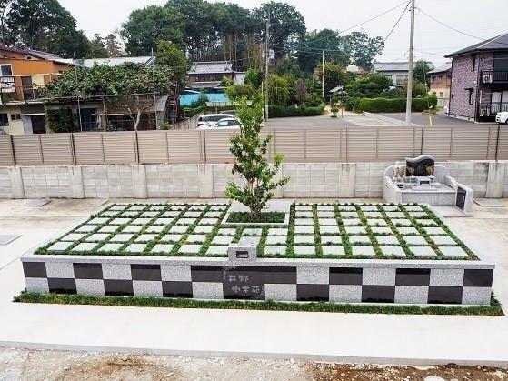 井野共同墓地 樹木苑