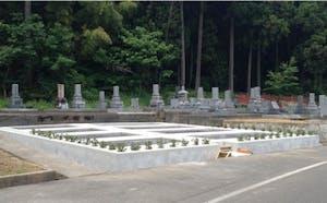 中津山浄苑の画像