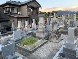 王山墓地の画像