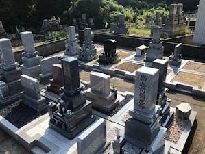三国南本町墓地の画像