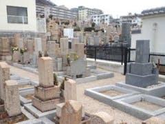 法泉寺春日野墓地の画像
