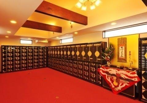 徳成寺 納骨堂