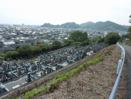 松山市営 北斎院墓地
