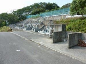松山市営 北斎院墓地の画像