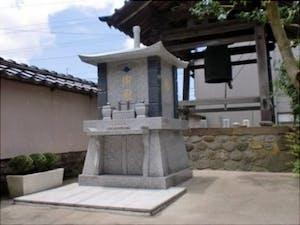 泉龍寺永代供養墓 御廟(舎利塔)の画像
