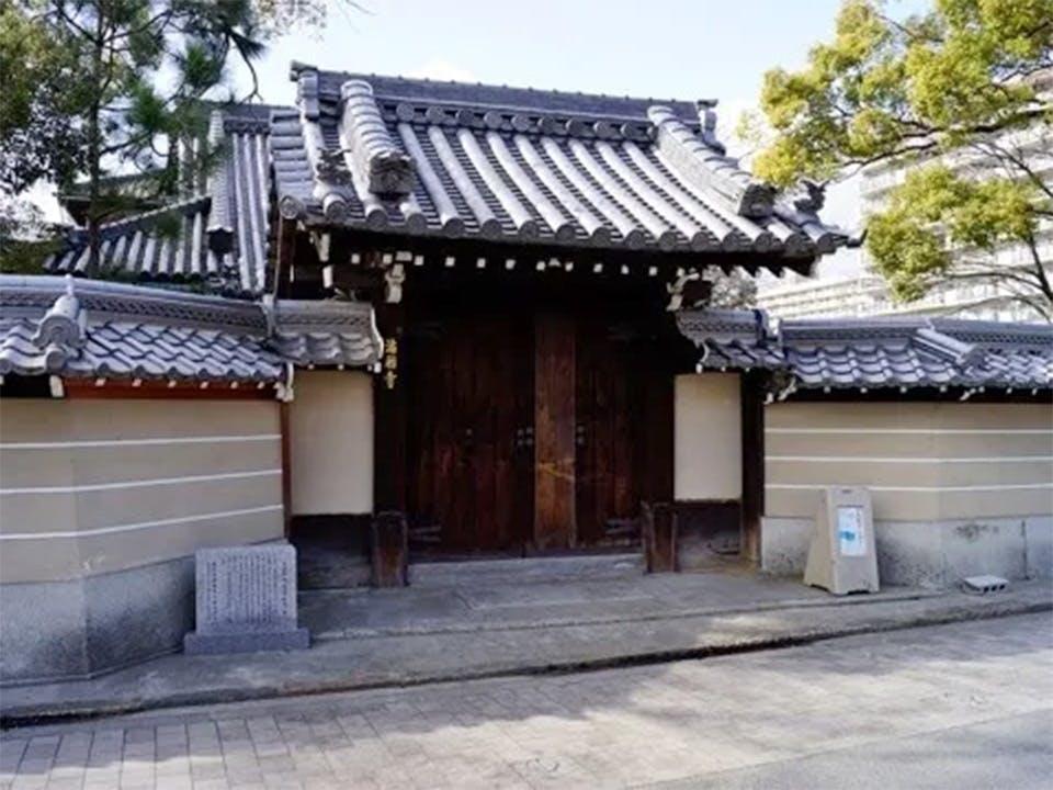 満願寺墓地 第2期