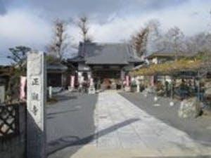 正観寺の画像