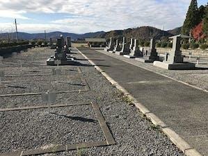 長浜市営 高月きたひら公園墓地の画像