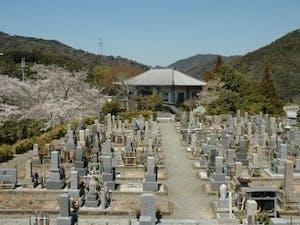 樹木葬の広源寺の画像