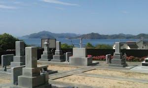 長浜海望霊苑(一般墓・永代供養墓)の画像