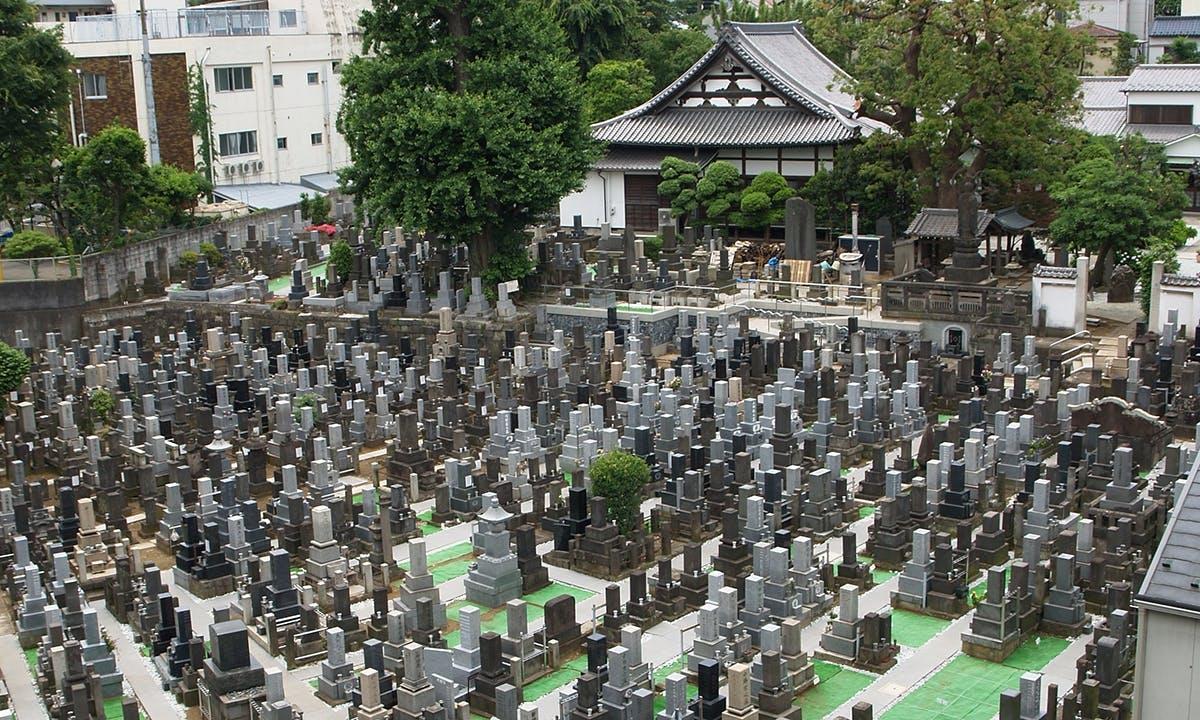 小石川浄苑