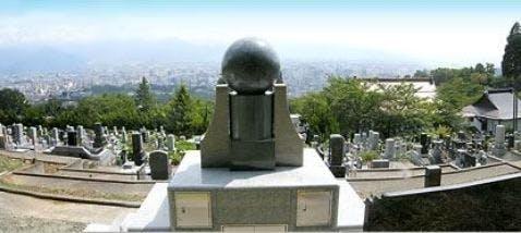 霊山寺 永代供養墓