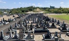 達磨霊園の画像