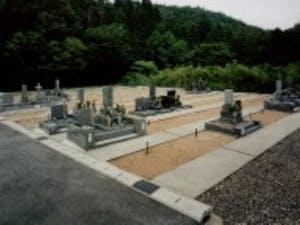 元昌寺霊苑の画像