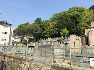 西墓地 岡本光明寺の画像
