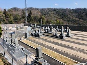 焼山・矢野憩い墓苑の画像