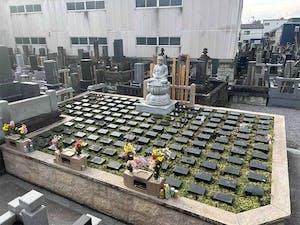 清巖寺 自然墓の画像