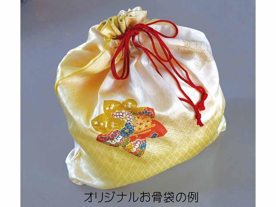 船橋メルヘンパーク 樹木葬墓地「こころの樹」