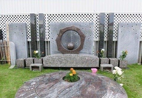 メモリアルガーデン調布 永代供養墓「悠久の丘」