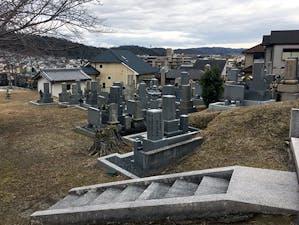 小明霊園の画像