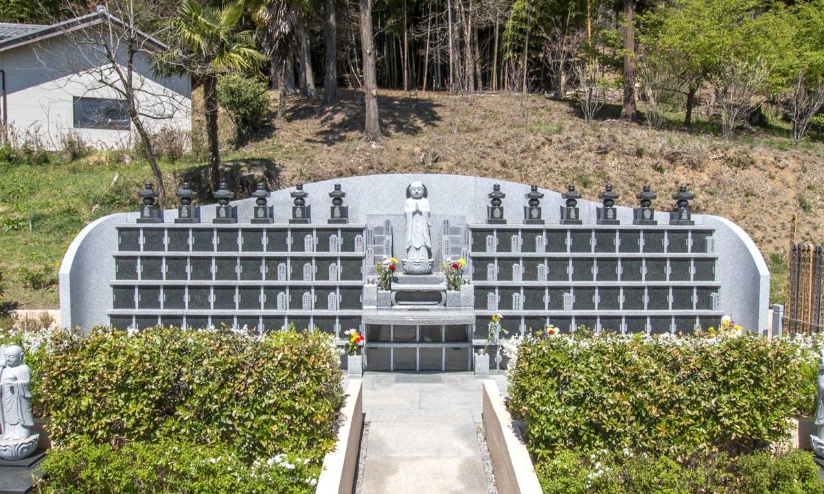 金澤寺墓苑 永代供養墓・樹木葬