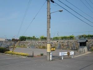 条六墓地の画像