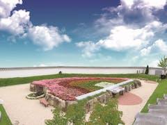 彩の園 三心苑の画像