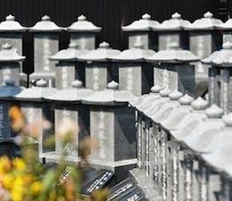 名駅中央霊苑 永代供養墓の画像