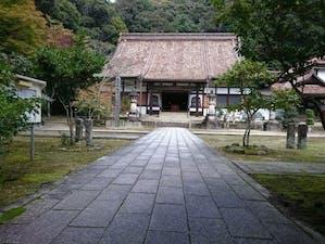 雲興寺 永代供養墓の画像