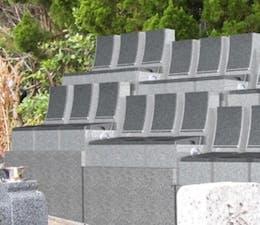 八事林泉寺墓地 永代供養墓の画像