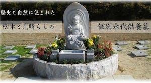 伊賀の里自然墓苑/滝仙寺の画像