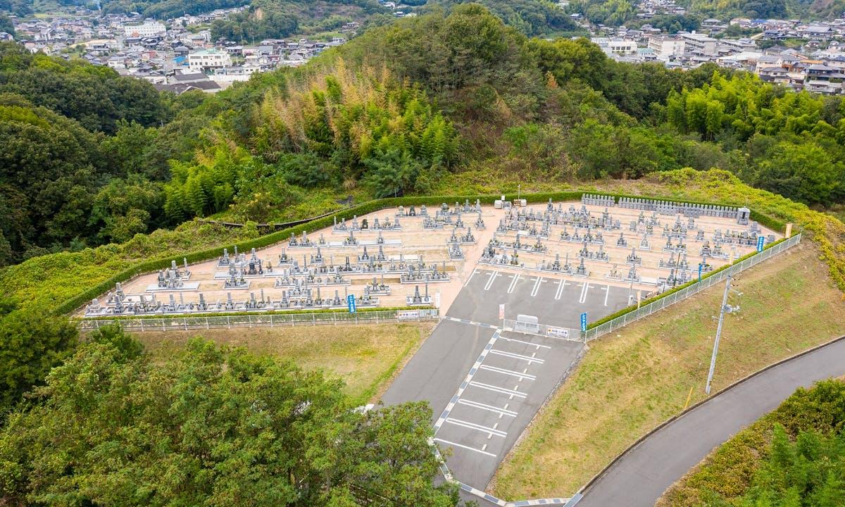 小川中央霊園