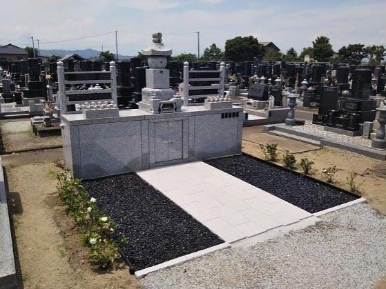 亘理 思い出の郷   共有墓