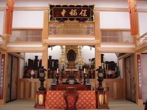 天祥山 保福寺の画像