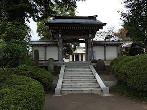 天龍山中興寺の画像