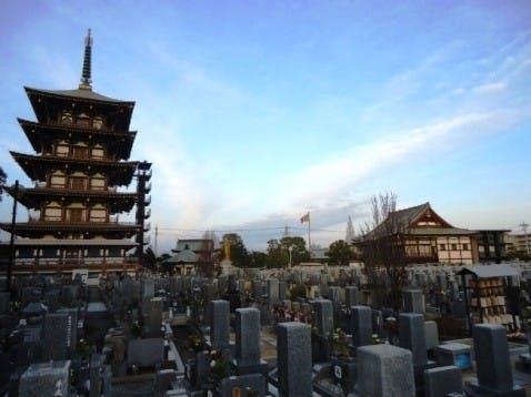 圓満寺 土山霊園