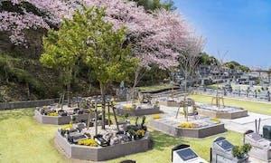メモリアルパーク名東霊苑の画像