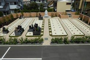 香貫光明墓苑の画像