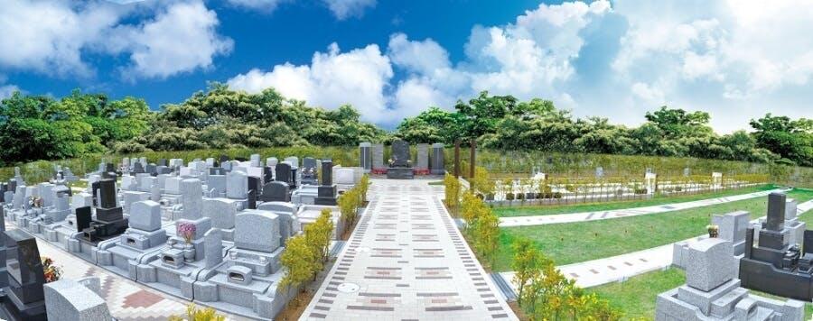 墓地公園ならしのガーデンパーク