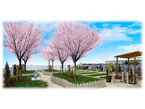 メモリアルパーク観音新町 永代供養 樹木葬「桜」 永代供養墓「祈り」 永代供養墓「旅立ち」