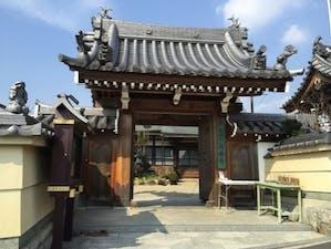 天理の郷霊園 念佛寺境内墓地の画像