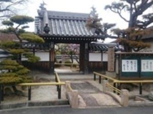 慈眼寺墓地の画像