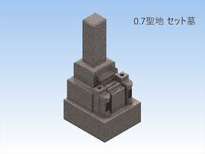 常称寺の画像