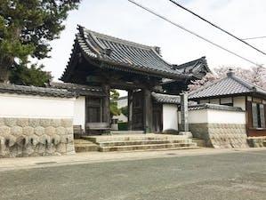 真如寺墓苑の画像